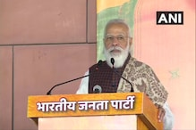 Election Results Prove Development Agenda Won Heart of Bihar, Says PM: Top Quotes from His Address