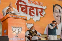 OPINION | Bihar Assembly Poll Results: Modi Factor Becomes The Brahmastra to Win Elections