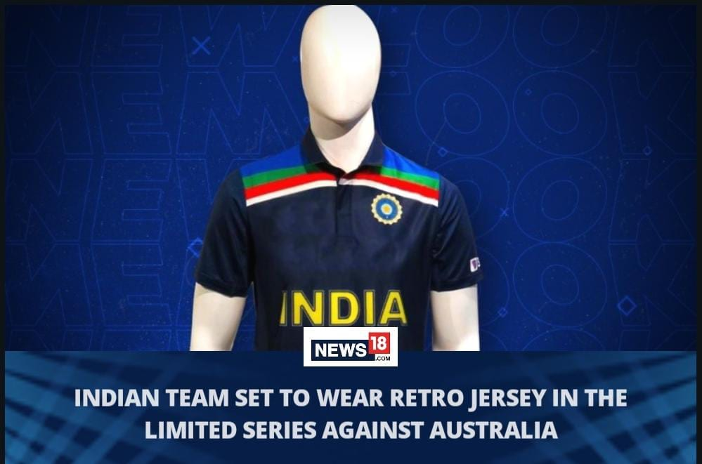 India vs Australia: Team India To Sport A Retro-inspired Jersey For The Upcoming Tour Of Australia