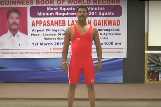 Appasaheb Gaikwad