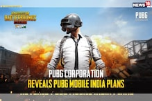 PUBG Mobile Is Coming Back And It Will Be Known As PUBG Mobile India, But You May Have To Wait A Bit