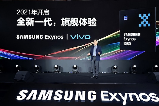 Samsung Unveils Exynos 1080 SoC With Mali-G78 GPU But Will Debut With a Vivo Smartphone