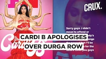Cardi B Criticised For Bare-Bodied Portrayal of Goddess Durga to Promote Sneakers