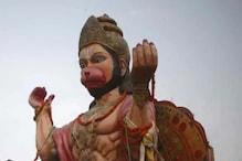 Row Over Lord Hanuman's Birthplace Stirs War of Words Between Karnataka and Andhra