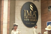 CBI Questions IPS Officer Hemant Nimbalkar in Connection with Multi-crore IMA Ponzi Scam