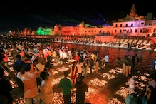 UP CM Yogi Adityanath Inaugurates 'Deepotsav' in Ayodhya; See Pics