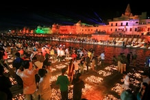 Ayodhya Celebrates Ram's Homecoming, Lights 6 Lakh Diyas' to Break Guinness World Records