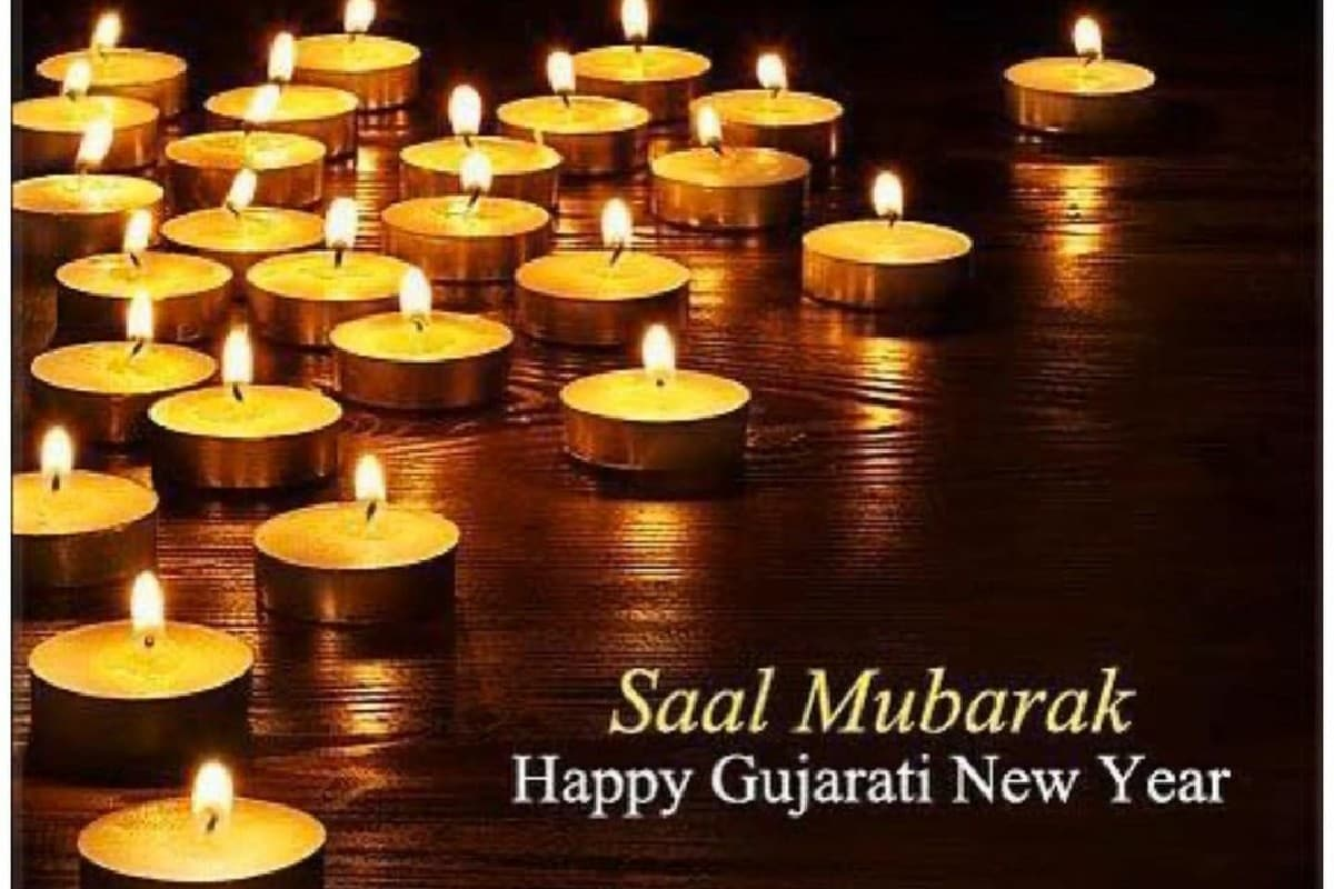 12+ Happy New Year 2020 Images Gujarati