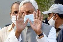 OPINION | Why Nitish Kumar of 2021 is Finding it Impossible to Emulate His 2005 Ways