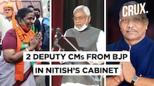 Nitish 1.0 Vs Nitish 4.0: With Reduced Strength What Are The Challenges Before The Bihar CM?