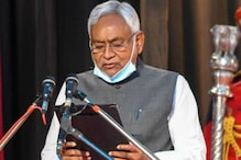Nitish Kumar Sworn in as Bihar Chief Minister for 4th Straight Term