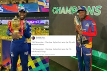 Sherfane Rutherford Lifting Both IPL and PSL Trophies in a Span of One Week Has Baffled Cricket Fans