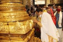 MP CM Shivraj Singh Chouhan Pays Obeisance at Lord Balaji Temple in Tirupati