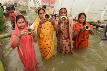 Chhath Puja 2020: State-wise Covid-19 Restrictions in Delhi, Maharashtra, Bengal