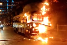 Mini Bus Carrying Passengers Catches Fire on Kolkata's Howrah Bridge, No Injuries Reported