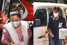 Bharti Singh Arrested by NCB, Examination of Haarsh Limbachiyya Underway