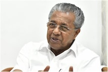 Vijayan Quotes ICMR Sero Survey, Argues Spread of Covid-19 Controlled in Kerala Compared to Other States