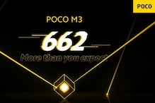 Poco M3 Key Specifications Revealed Ahead of November 24 Launch: All You Need to Know