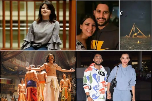 Zaira Wasim Asks Fan Clubs to Remove Her Pictures, Samantha Akkineni-Naga Chaitanya's Romantic Beach Getaway