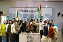 AIMIM's Key Bengal Leader, Many Functionaries Join TMC; Asaduddin Owaisi Party Unfazed
