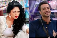Bigg Boss 14: Will Aly Goni Be Thrown Out for Violence in the House?