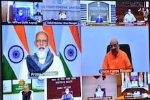 'Manohar Ji...': When PM Modi Intervened Amid Haryana CM's Address at Virtual Covid Review Meet