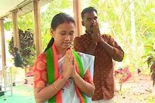 Munmi Shaji from Assam to Contest Kerala Local Body Polls, BJP MP Suresh Gopi Promises Her House