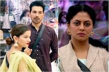 Kavita Kaushik's 'Friends With Benefits' Remark Infuriates Rubina Dilaik-Abhinav Shukla Fans