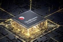 Qualcomm Snapdragon 678 Mid-Range SoC Launched With Adreno 612 GPU, Kyro 460 CPU Architecture