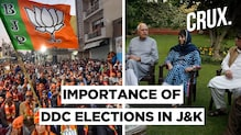 Why DDC Election Is A Step Towards Strengthening Grassroots Democracy In J&K | CRUX