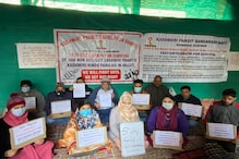 May Not be Able to Survive This Winter, Say Kashmiri Pandits on Fast-unto-death Seeking Govt Aid
