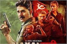 Naxalbari Review: A Well-intentioned Revenge Drama Laden with Abusive Language