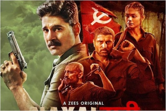 'Naxalbari' poster