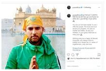 Gurpurab 2020: Yuvraj Singh Wishes Everyone a Happy and Blessed Guru Nanak Jayanti