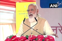 Opposition Using Tricks to Oppose Historic Agriculture Laws, Farmers Being Misled, Says PM