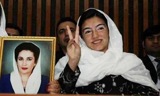 File photo of Aseefa Bhutto (courtesy: Dawn)