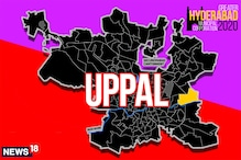 Uppal Election Result 2020 Live Updates: INC Wins Uppal Ward