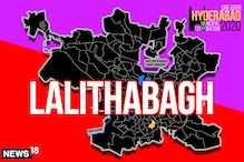 Lalithabagh Election Result 2020 Live Updates: AIMIM Wins Lalithabagh Ward