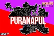 Puranapul Election Result 2020 Live Updates: AIMIM Wins Puranapul Ward