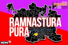 Ramnasturapura Election Result 2020 Live Updates: AIMIM Wins Ramnasturapura Ward