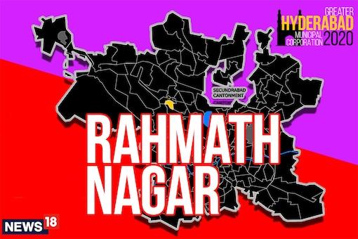 Rahmath Nagar