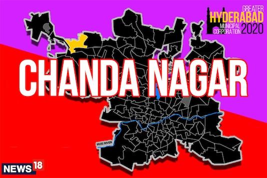 Chanda Nagar