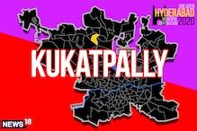 Kukatpally Election Result 2020 Live Updates: TRS Wins Kukatpally Ward