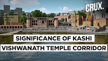 All You Need To Know About PM Narendra Modi's Dream Project, The Kashi Vishwanath Temple Corridor