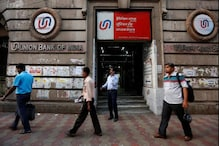 Know the Changes Affecting Customers Post Corporation Bank, Andhra Bank Merger with Union Bank of India
