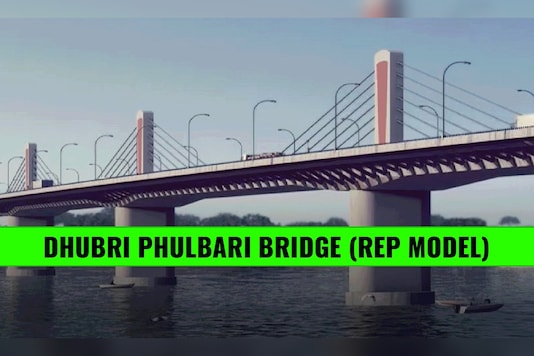Dhubri Phulbari Bridge. (Image source: IANS)