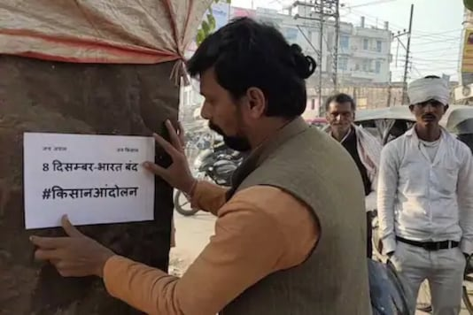 Posters have been put up on major streets in Varanasi.
