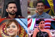 Bigg Boss 14: Contestants Who Opened Up About Their Personal Lives on National TV