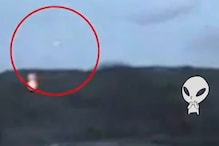 UFO Expert Can't Think of a 'Rational Explanation' to UK Cop's Video of Mysterious Light in Sky