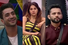 Bigg Boss 14: Who Will Get Evicted from the House This Week?